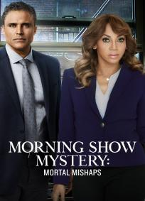 Mistério Na Tv: Vingança Mortal