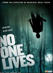 Ninguém Sobrevive