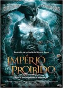 Império Proibido (2014)