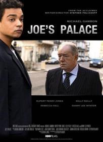 O Palácio de Joe