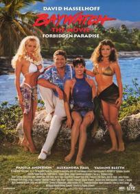 Paraíso Perdido (1995)