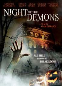 A Noite dos Demônios