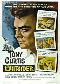 O Sexto Homem (1961)