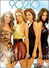 Beverly Hills 90210 / Barrados no Baile - 2ª Temporada