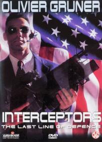 Força de Elite (1999)