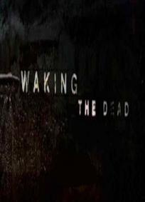 Despertando os Demônios - 3ª Temporada