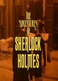 As Aventuras de Sherlock Holmes - 3ª Temporada