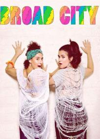 Broad City - 2ª Temporada