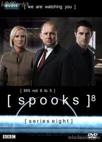 Dupla Identidade/Spooks - 8ª Temporada