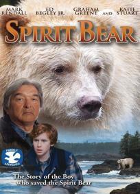 O Urso de Kermode