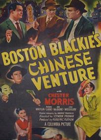 Boston Blackie no Bairro Chinês