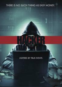 Hacker: Todo Crime Tem Um Início