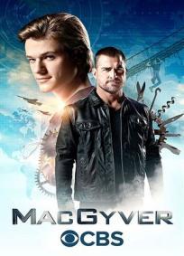 MacGyver - 2ª Temporada
