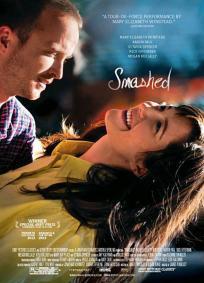 Smashed: De Volta a Realidade