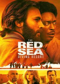 Missão no Mar Vermelho