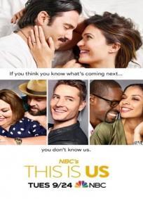 This is Us - 4ª Temporada