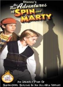As Novas Aventuras de Spin e Marty: Comportamento Suspeito