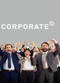 Corporate - 2ª Temporada