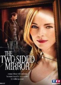 O Espelho de Dois Lados