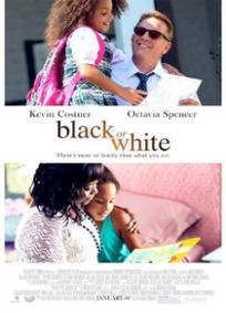 Preto e Branco (2014)