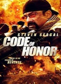 Código de Honra 2016