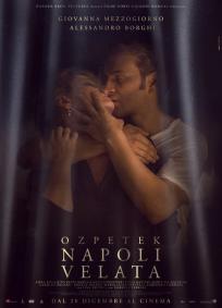 Nápoles velada (2017)