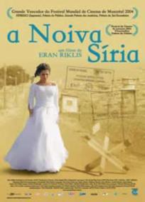 A Noiva Síria