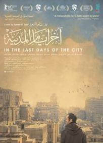 Nos Últimos Dias da Cidade