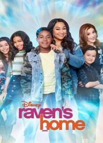 A Casa da Raven - 2ª Temporada