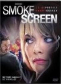 Cortina de Fumaça (2010)