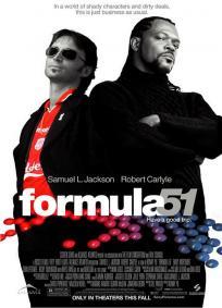 Fórmula 51
