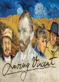 Com Amor, Van Gogh