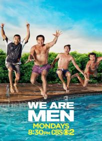 We Are Men - 1ª Temporada
