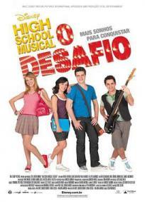 High School Musical: O Desafio (Brasil)