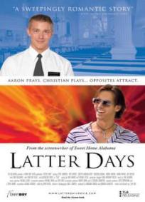 Últimos Dias (2003)