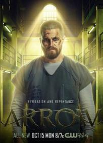 Arrow - 7ª Temporada