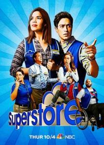 Superstore: Uma Loja de Inconveniências - 4ª Temporada