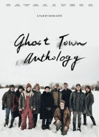 Antologia da Cidade Fantasma