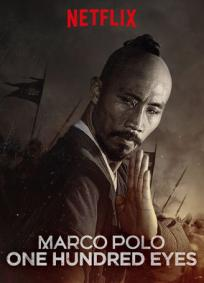 Marco Polo One Hundred Eyes