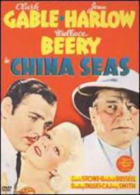 Mares da China