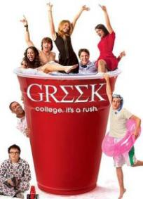 Greek (seriado)