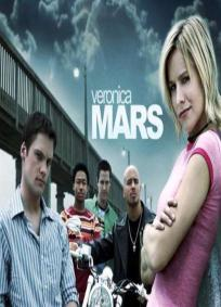 Veronica Mars - 1ª Temporada