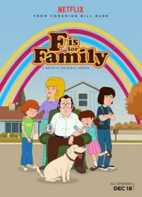 F Is For Family - 2ª Temporada