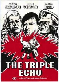 Trágica Decisão (1972)