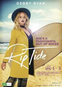Rip Tide - A Garota da Hora