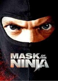 A Máscara do Ninja