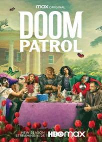 Doom Patrol - 2ª Temporada