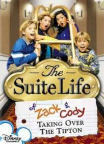 Zack & Cody: Gêmeos em Ação